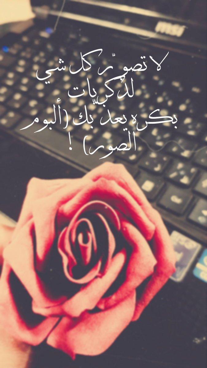 Mahmoud Ghanem على تويتر ربي لا تصدمني بمن احسنت بهم الظن فقد اكتفيت