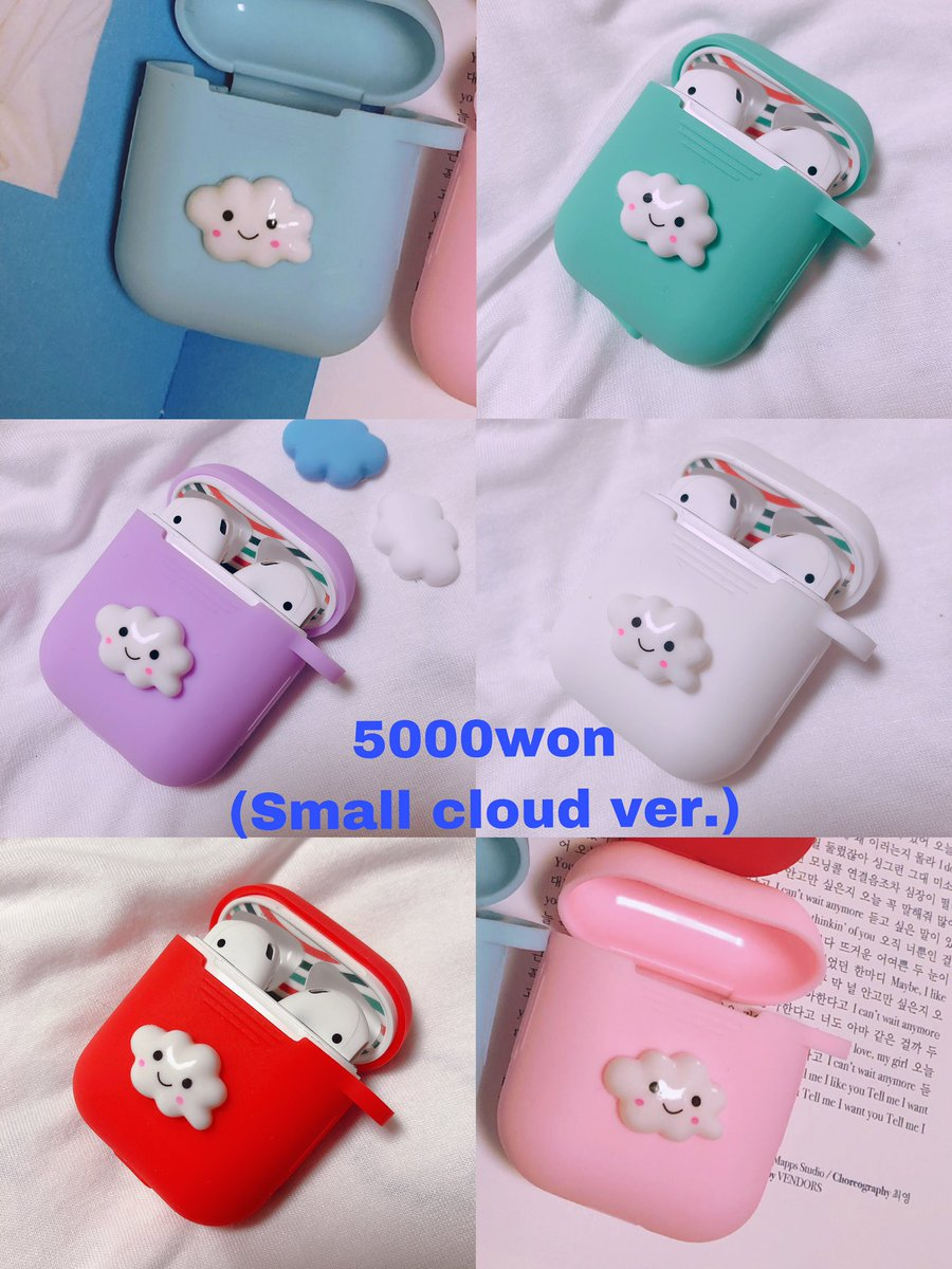 ☁️G.O.(Group Order)->Plz DM  ☁️Price: 5000 won  ☁️Shipping fee: Up to 20-3000won                         Over 20-4000won  ☁️If you want overseas delivery, Plz DM  #HASUNGWOON #HANEUL #Airpodcase