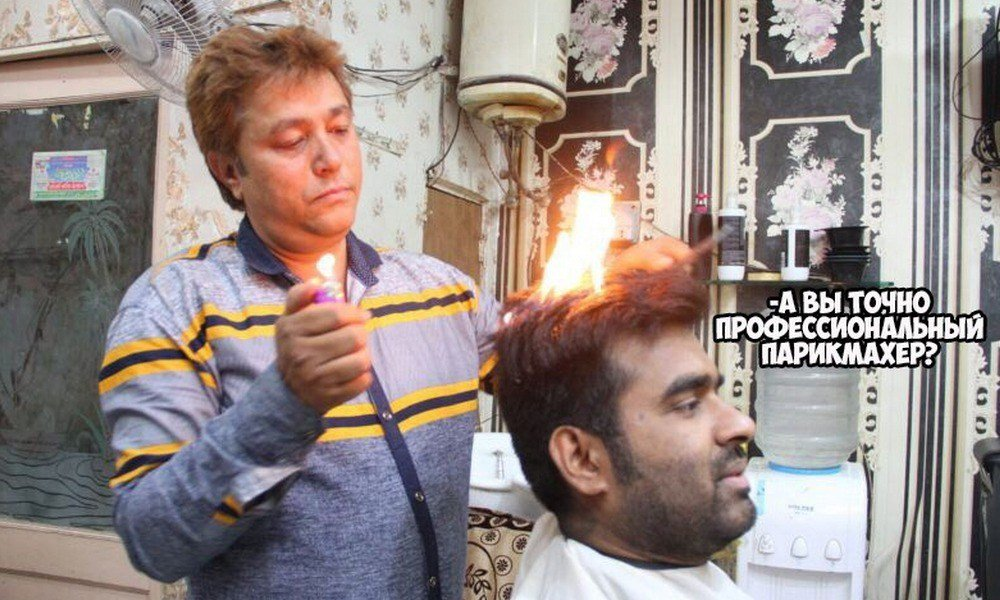 Прикольные картинки о парикмахерской, спасибо