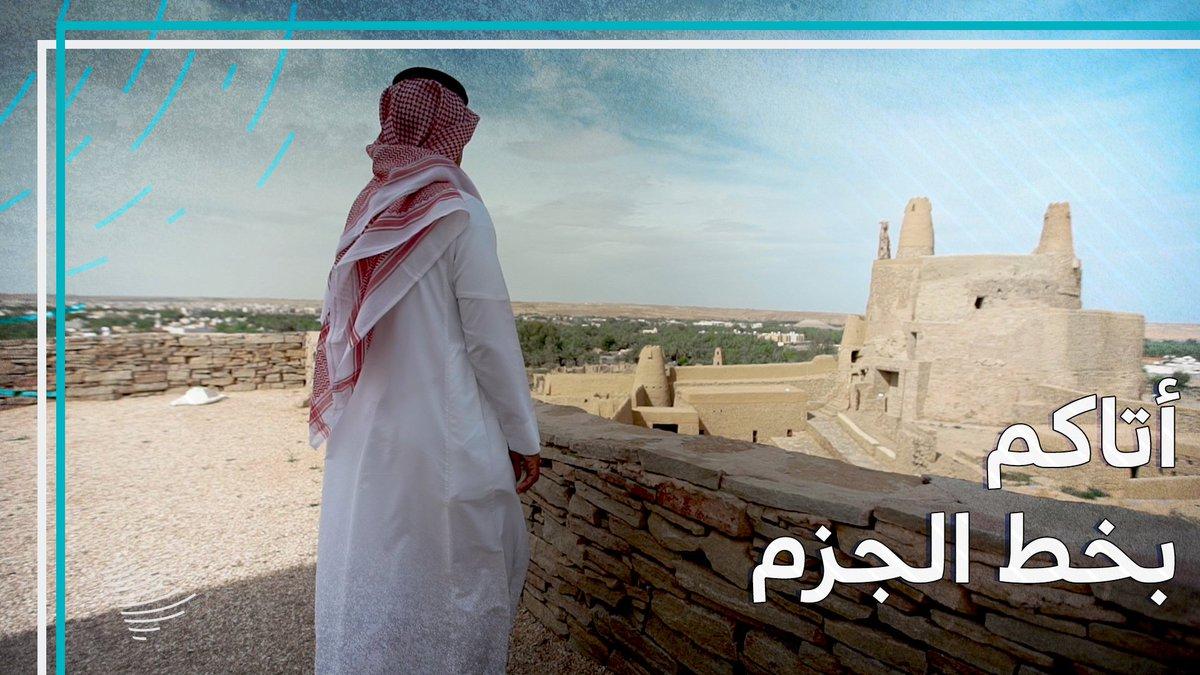 عبر دومة الجندل، تشكلت ملامح من تاريخ الخط العربي. #التواصل_الحكومي_بالجوف