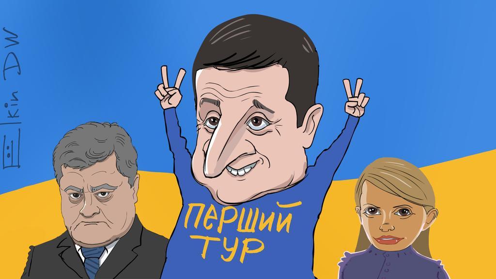 Смешные картинки про выборы в украине, открытки рисунки красивые