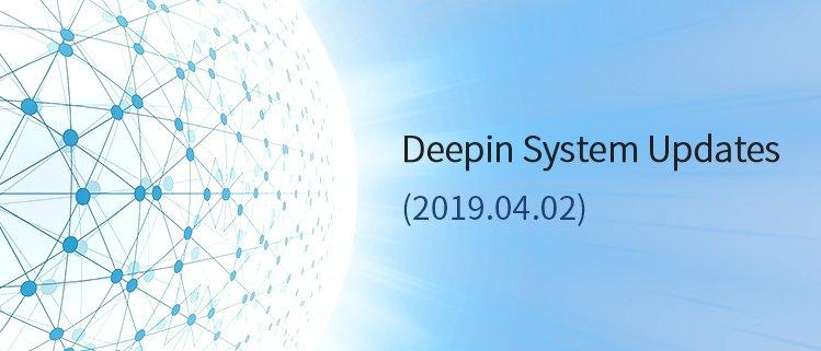 deepin (@linux_deepin) | Twitter