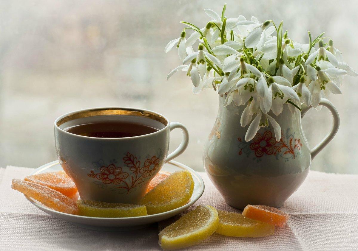 Марта, открытки с весенним утром с кофе