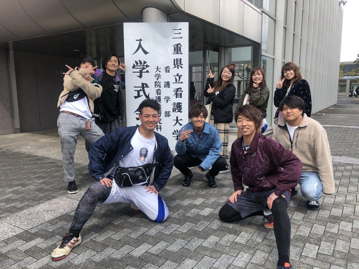 春から県看 hashtag on Twitter