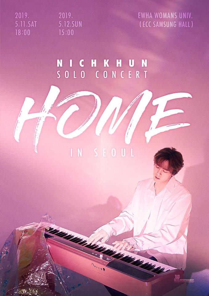 "Nichkhun (2PM) >> Mini Album ""ME"" - Página 11 D3IvRHCVAAA_aN2"