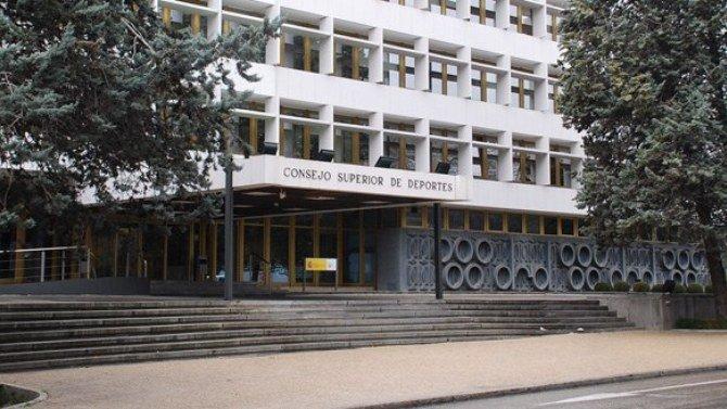 El CSD recibe 151 alegaciones al Anteproyecto de Ley http://dlvr.it/R21Bp3