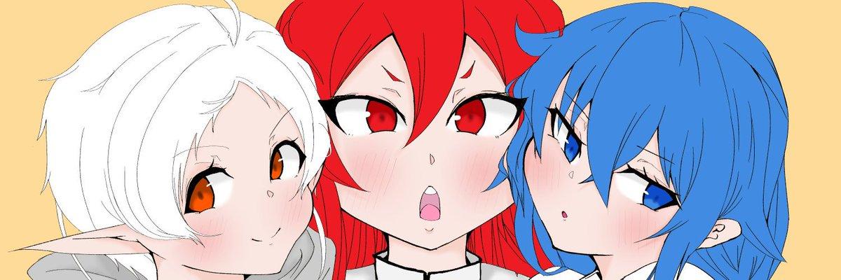 Yuyukirin 白 赤 青 やっと完成 無職転生 無職転生アニメ化