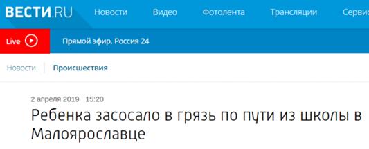 В России судят норвежца, якобы собиравшего информацию об атомных подлодках - Цензор.НЕТ 4604