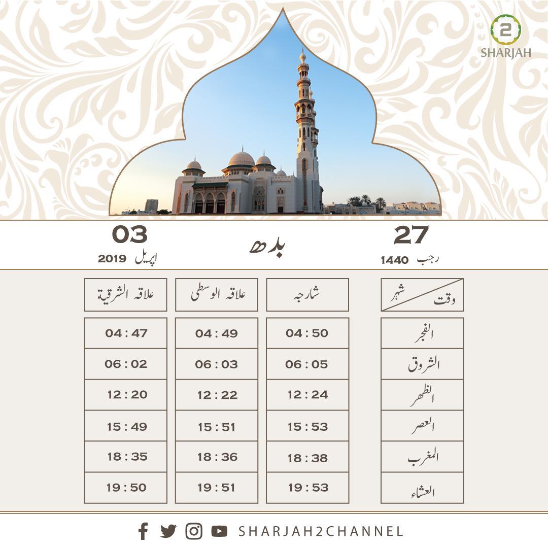 Urdu tagged Tweets and Downloader | Twipu
