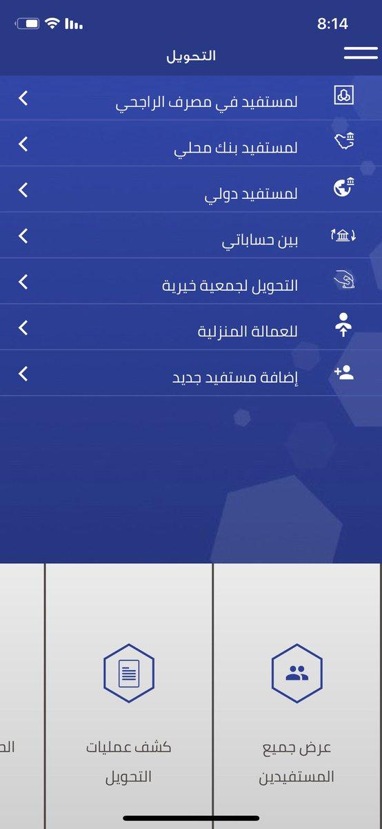 مصرف الراجحي في خدمتك On Twitter حياك الله لاتوجد رسوم على عميل التميز نسعد بتواصلك