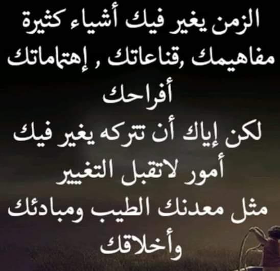سلام عليكم ي حبايب  تحياتي لكم جميع  انا صرت  مدمن ع السمع      #برنامج_رايق_نهارك