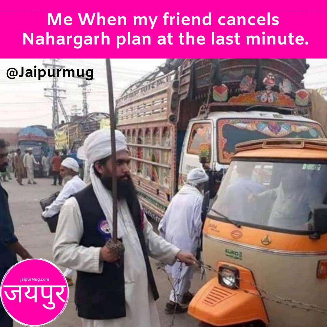 Don't Cancel Your Plan of Naharghar   #jaipur #meme #memes #aprilfool #jaipurmug #jaipurcity #rajasthan #gags  #comedy #memeoftheday #justforfun #laughs #jaipurmemes pic.twitter.com/5cvnUlczff