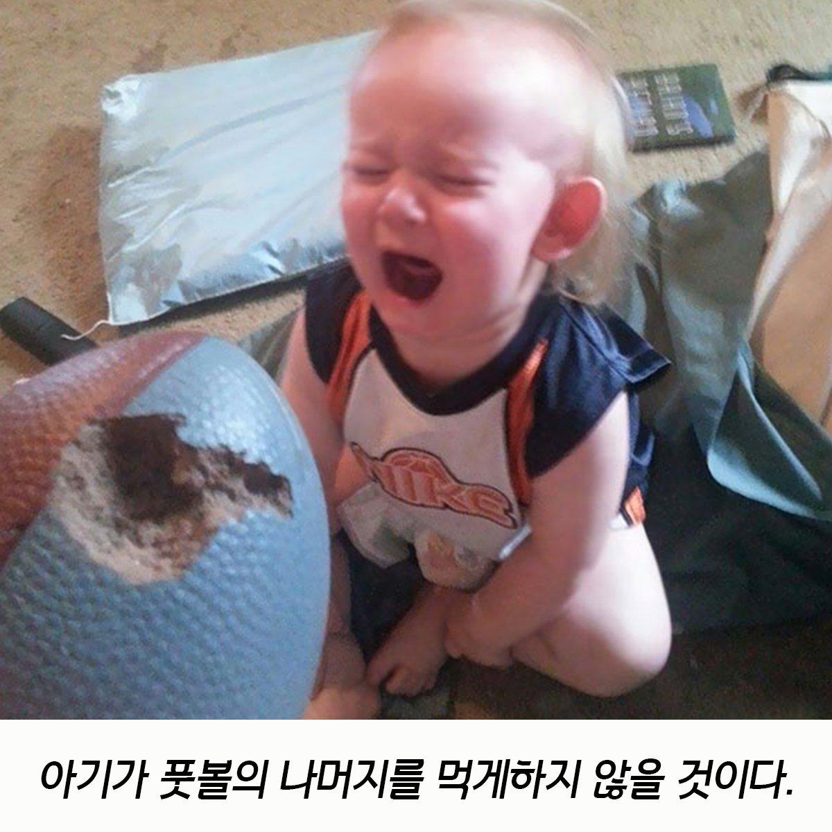 лестница фотографии окея который он плачет только