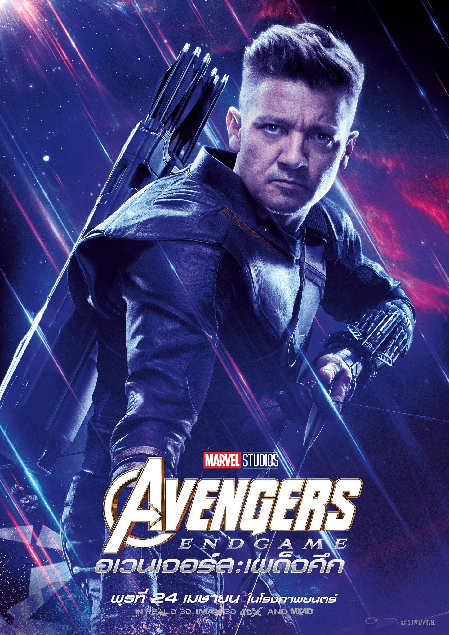 Avengers Endgame Poster Bathes Earth S Mightiest Heroes In The