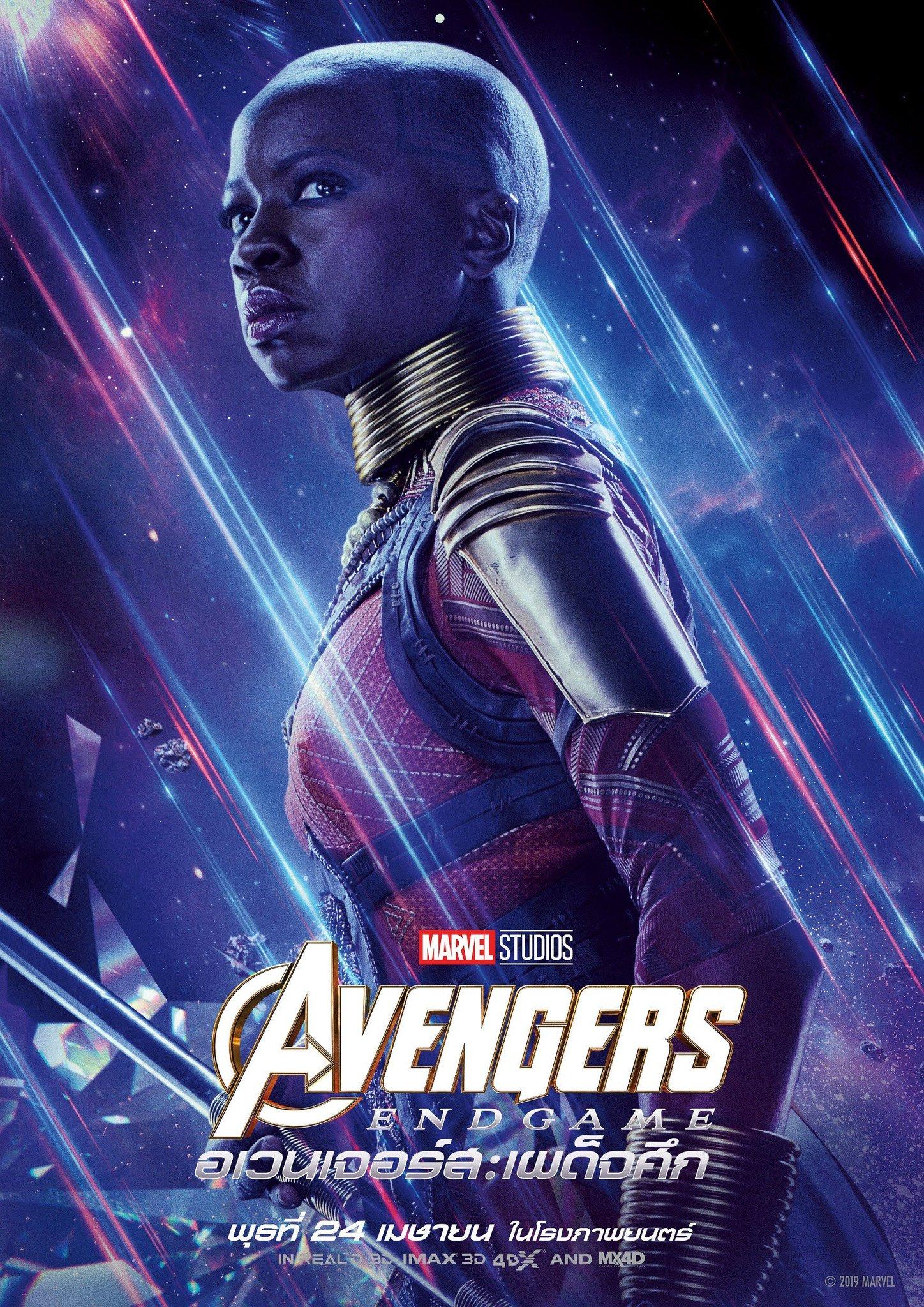Best Avengers Endgame Poster Yet Revealed On The Cover Of Marvel S