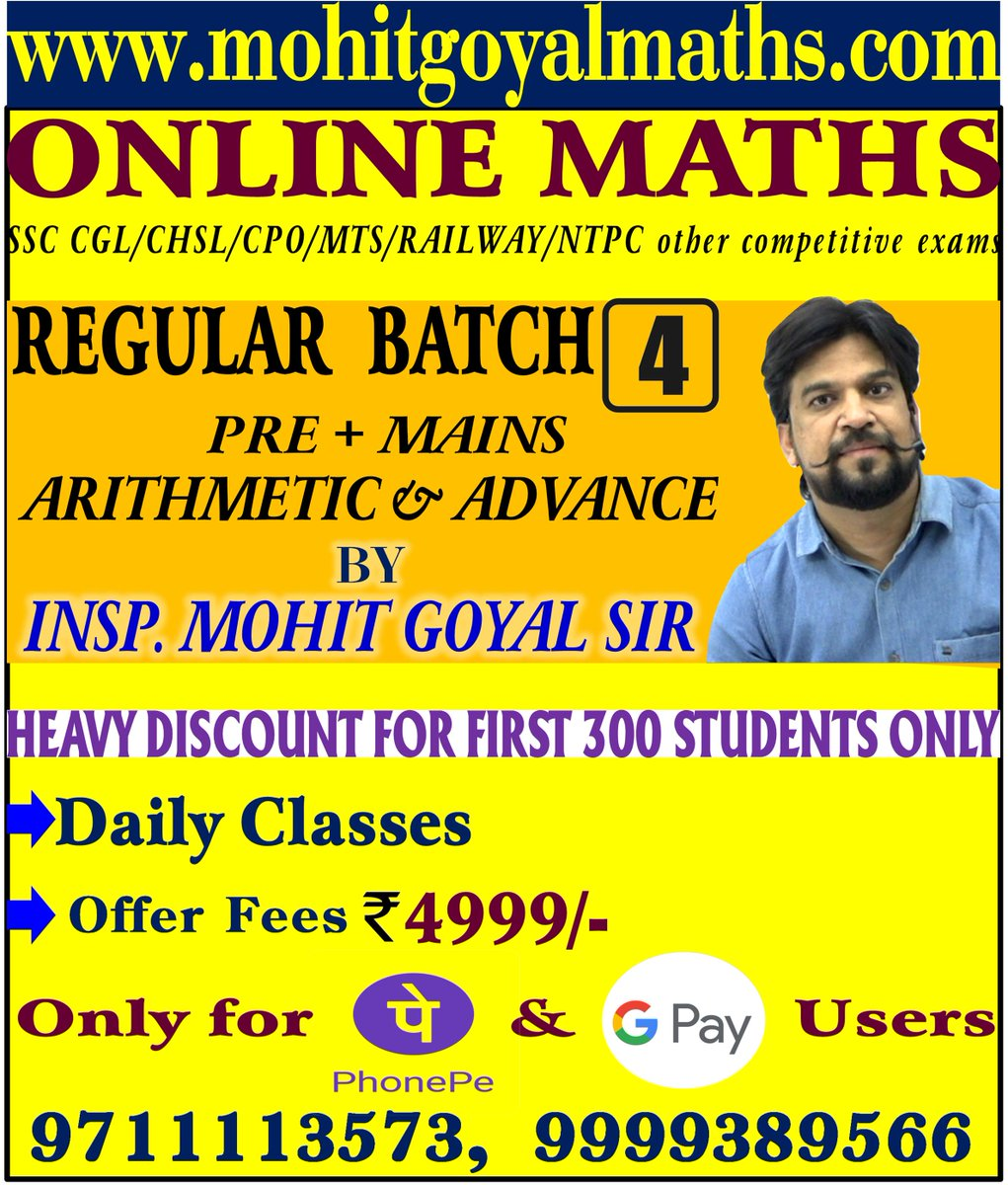 SSC Maths By Mohit Goyal Sir (@mohitgoyalmaths) | Twitter