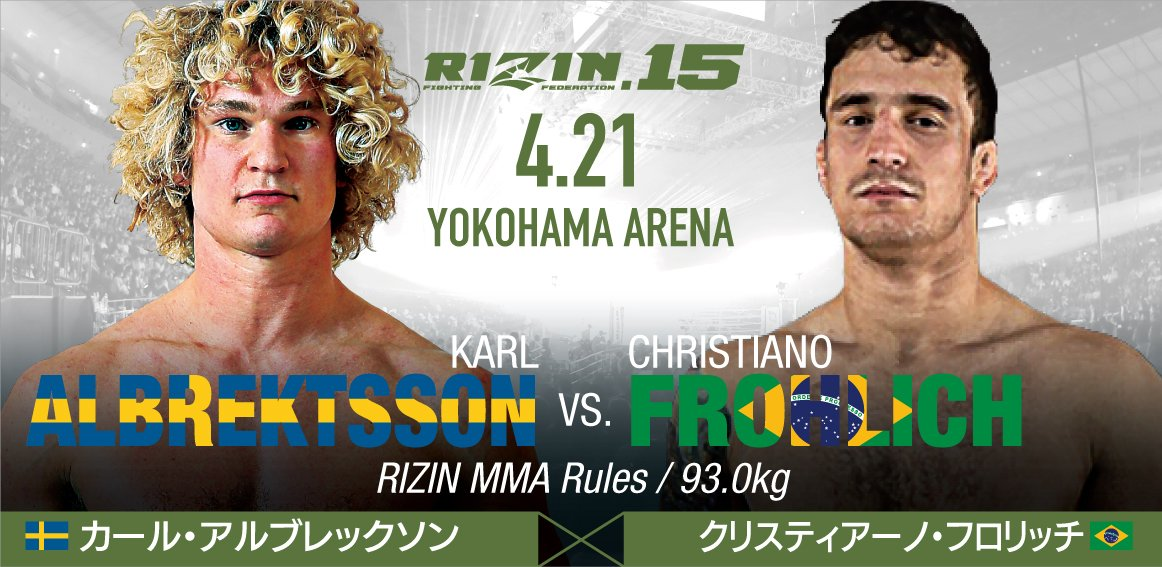 Rizin 15 - Yokohama - April 21 (OFFICIAL DISCUSSION) - Page 2 D3NpLs2V4AAcTLT