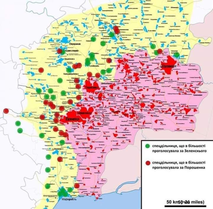 Остаточні результати голосування військовослужбовців на спецдільницях: Порошенко - 12844, Зеленський - 12423 - Цензор.НЕТ 817