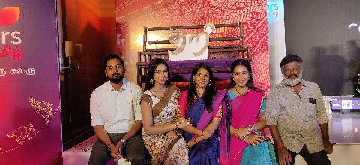 Actress @LLalithaKumari3's production house NakshatraMediaworks's maiden venture #Thari serial in #ColoursTamil✨    #ThariOnColorsTamil    #Thari #ColorsTamil @ColorsTvTamil #NakshatraMediaWorks