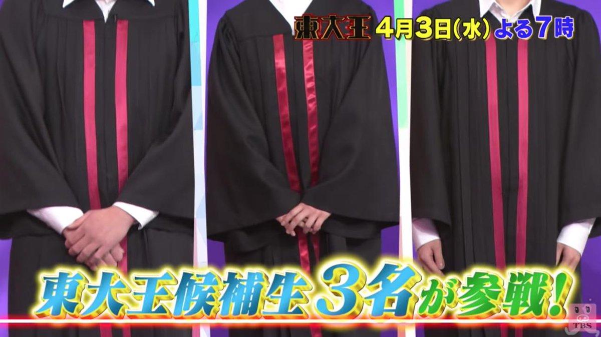 川上拓朗 卒業