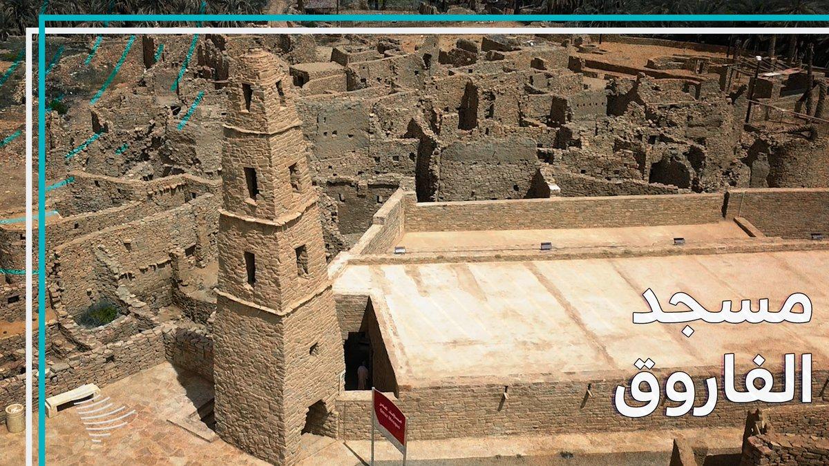 مسجد الخليفة عمر بن الخطاب، عبق التاريخ الإسلامي في دومة الجندل. #التواصل_الحكومي_بالجوف