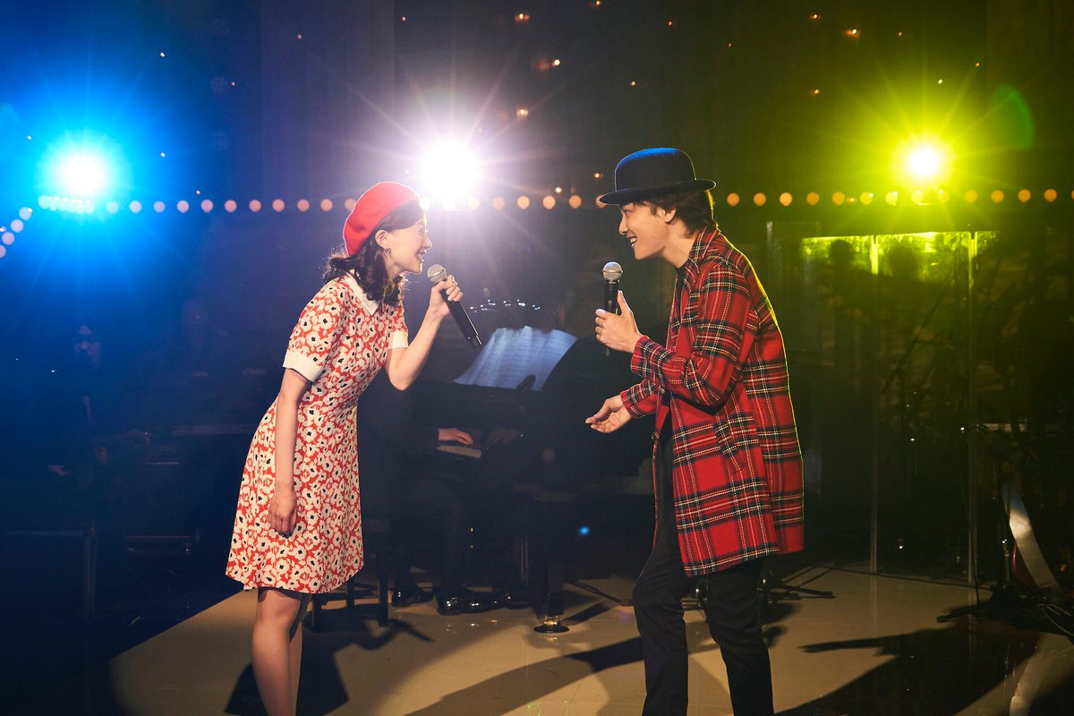グリブラ 第24話歌コーナーの思い出井上芳雄 さんと 夢咲ねね さんの「ミー&マイガール」お楽しみい