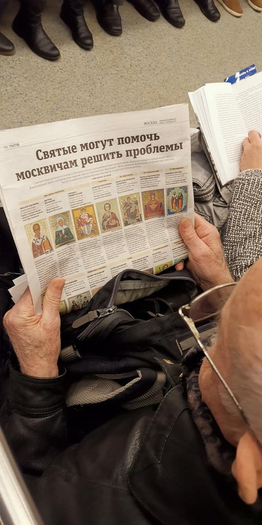 Пограничники пресекли попытку ввоза на территорию страны печатной продукции антиукраинского содержания - Цензор.НЕТ 8840