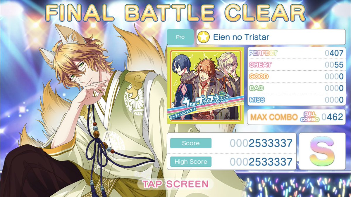 i can't believe i just UFCd this song in a moving bus AND IN A SCORE BATTLE waaaaaaah  <br>http://pic.twitter.com/bvPGw0zPAn