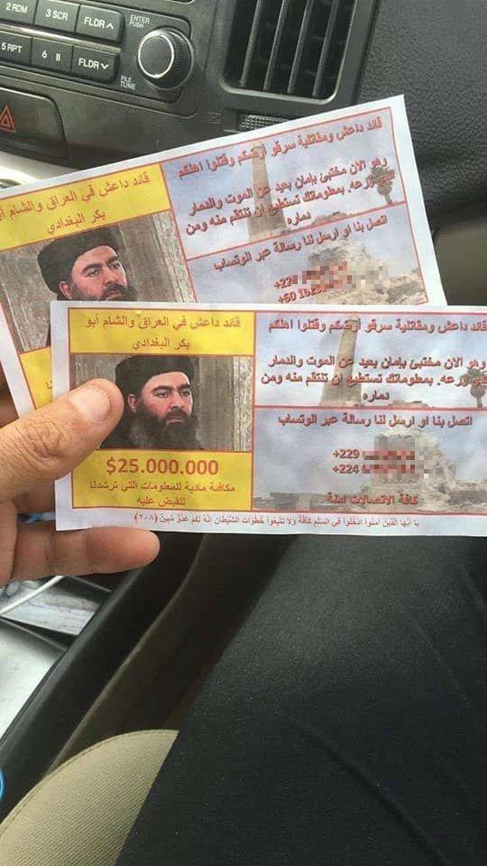 25 млн.долларов за голову Абу-Бакра аль Багдади