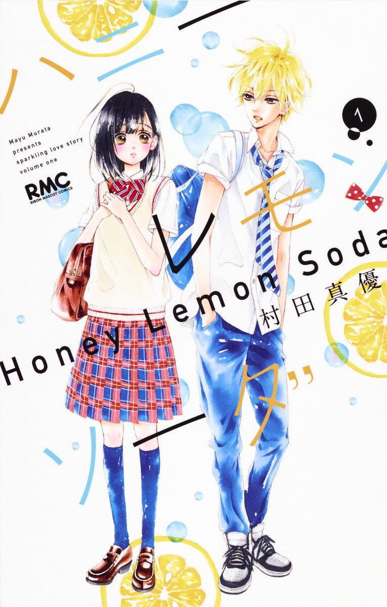 """Rinka on Twitter: """"写真入れ忘れちゃったけど、「ハニーレモンソーダ」も持っます!! 大好きなマンガの1つです😍😍… """""""