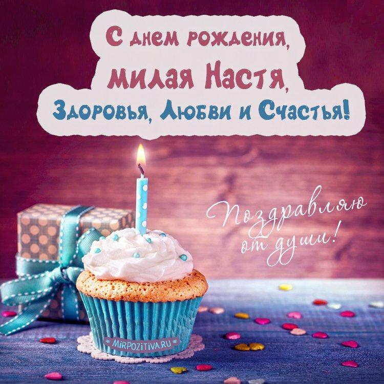 роз розовое милые пожелания на день рождения наиболее продуктивного