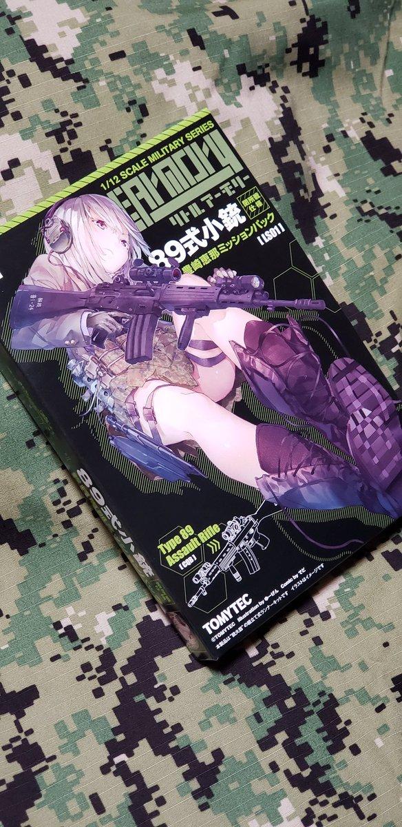 リトルアーモリー LS01 89式小銃  豊崎 恵那 ミッションパック プラモデルに関する画像6