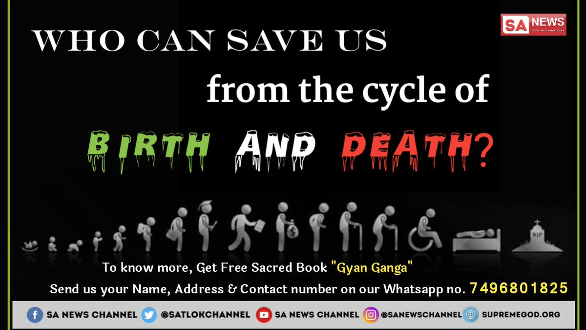 One cannot escape the cycle of Birth and Death without the Grace of God. But Who is the Savior of soul? Get Free Book Gyan Ganga. And get all the answers. #ThursdayThoughts #ThursdayMotivation