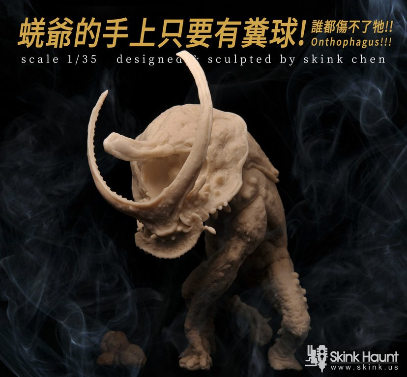 [Pre-order]Onthophagus!!!(Resin Cast Kit) skink.us/1/sellbox/05_U…