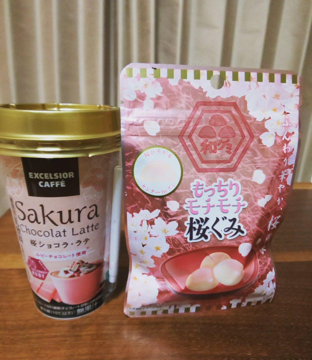 コンビニでちょっと #桜狩り #桜のお菓子 #桜スイーツ #春限定🌸