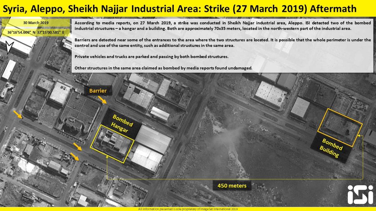 Израильские удары по Сирии: вооружения, результаты, последствия