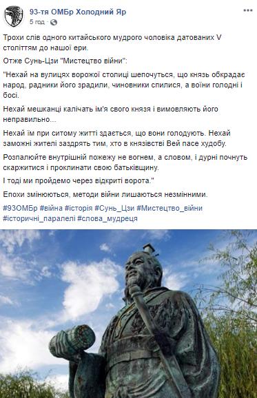 """""""Вирішальний вибір"""": Нові білборди і газети з Порошенком і Путіним - Цензор.НЕТ 3180"""