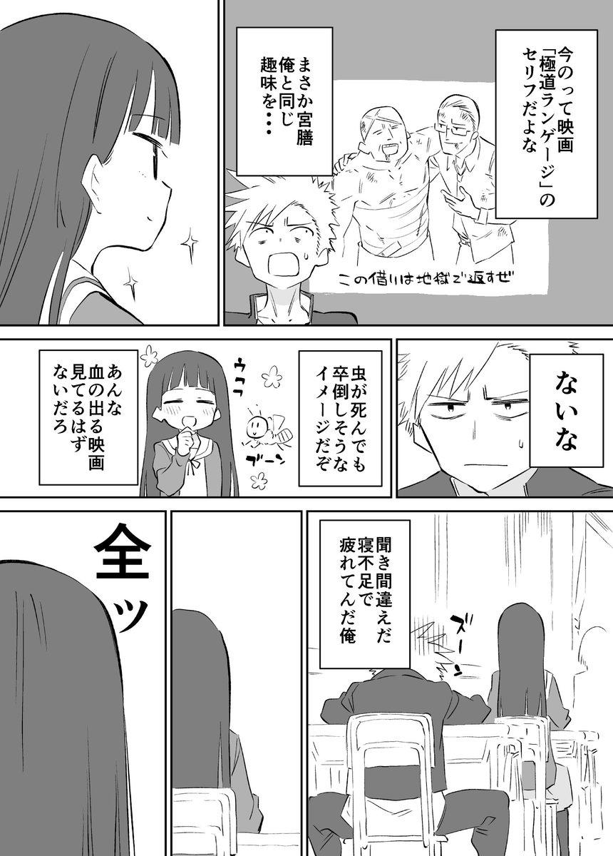 秋タカ@恨み恋10巻発売中さんの投稿画像