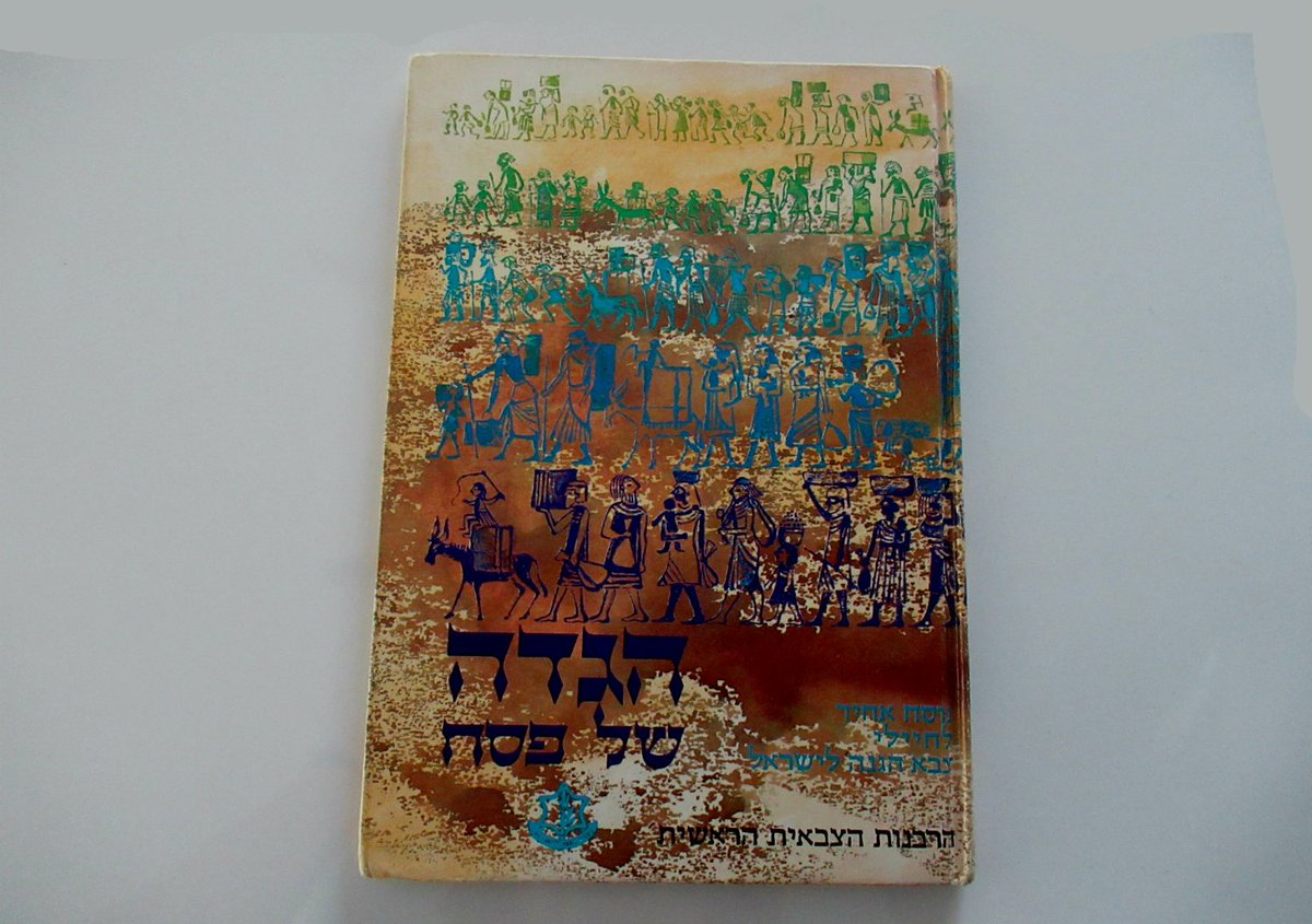 Passover Haggadah Book w Music Notes for Soldiers by Zahal IDF Israel, 1974 #Judaica https://t.co/yX6gMvDa72   #booksandzines #book  #passover #passoverhaggadah #haggadahmusicnotes #vintagehagaddah #soldiershagaddah #IDF https://t.co/5otLReLZs3