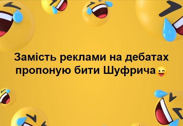 """Завтра должны начаться прямые переговоры между штабами по поводу дебатов на """"Олимпийском"""", - штаб Зеленского - Цензор.НЕТ 7910"""