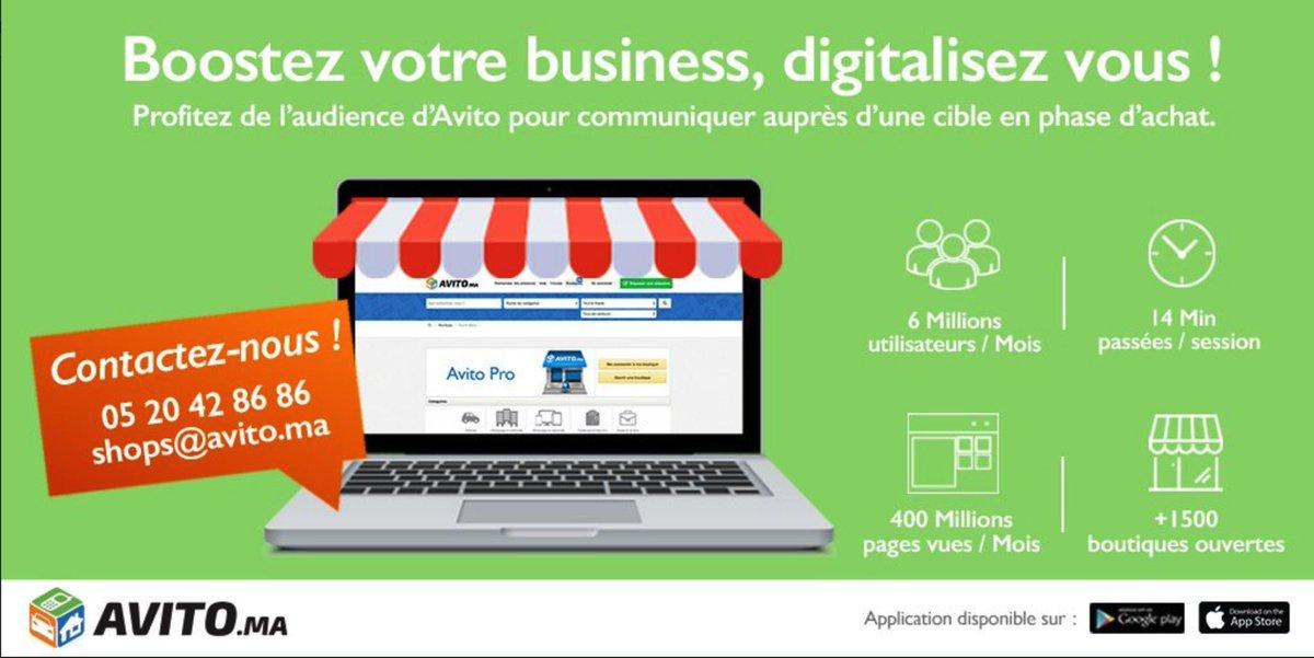 ==> Boostez votre Business avec Avito PRO ! ==> https://ks52x.app.goo.gl/boutique