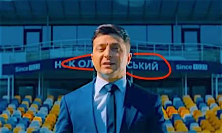 """НСК """"Олимпийский"""" имеет технические возможности для проведения дебатов, но пока что не получал запросов на их проведение, - замгендиректора Анисимов - Цензор.НЕТ 8187"""