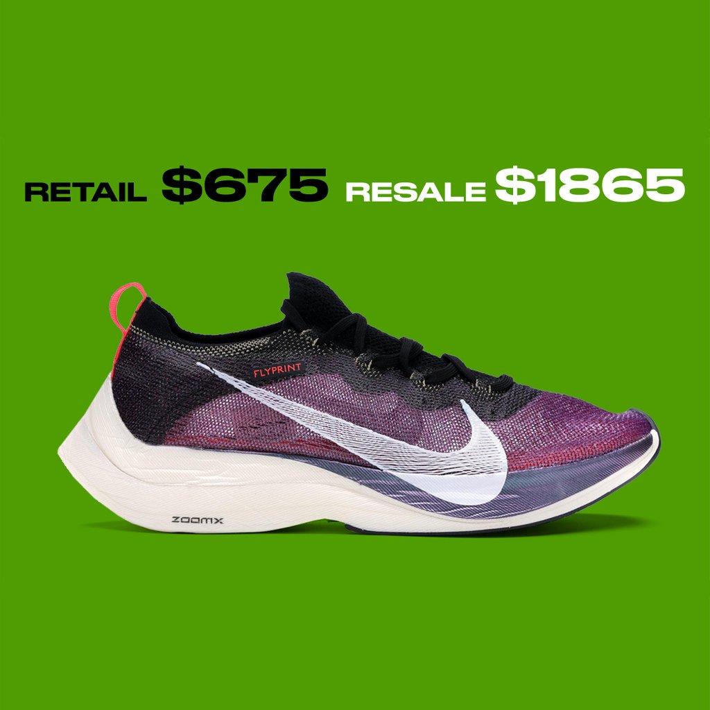 3cae68e508991 Sneaker Freaker on Twitter