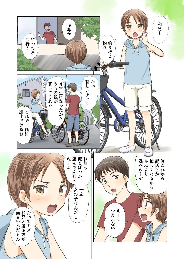 しまざき@『乙恋③』『三年差』発売中さんの投稿画像