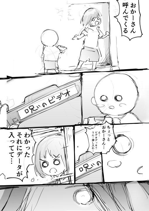 貞子が可愛いww呪いのビデオってもはや化石なのかもしれないww