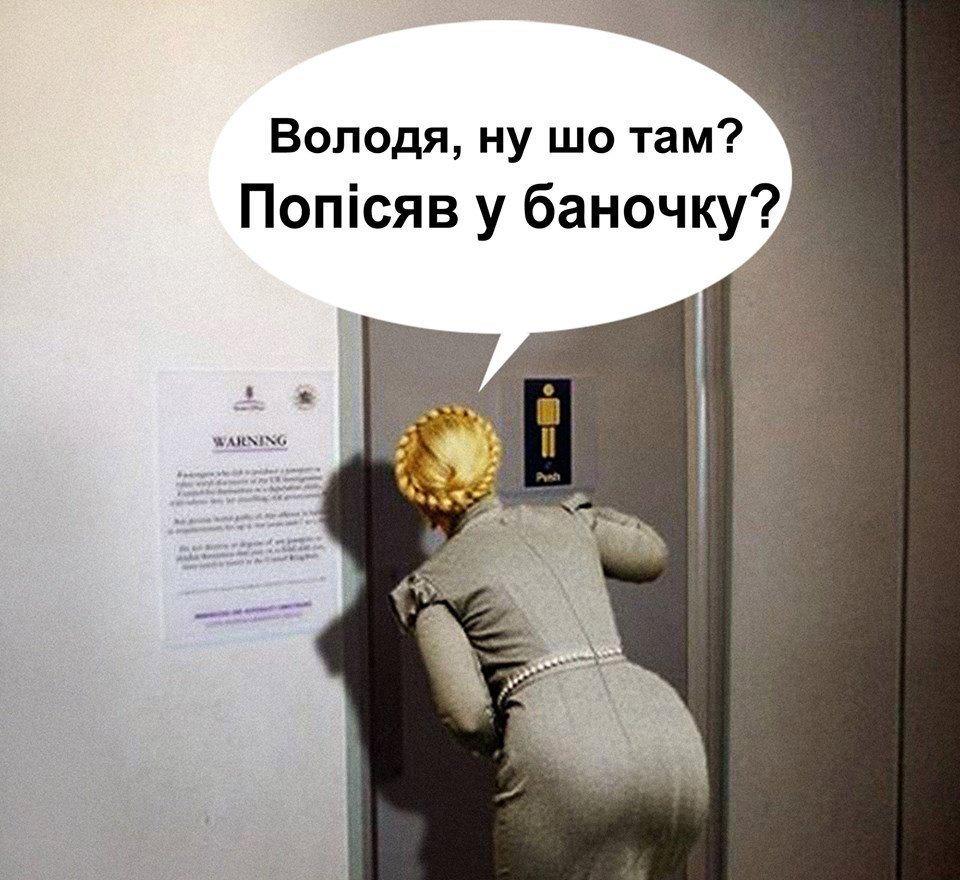 Зеленский прибыл для сдачи анализов в частную клинику - Цензор.НЕТ 1111