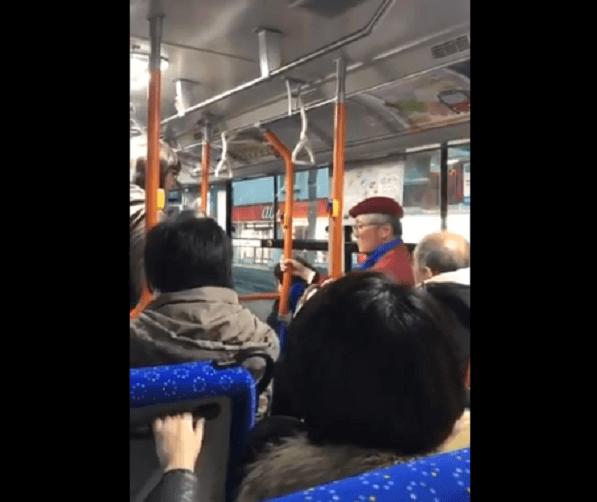 神奈中バスで老人が子供から席を奪った動画のキャプチャ画像