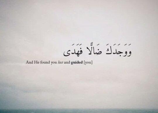 Allah Has a Plan,Trust Him #Jummah_Mubrack_To_EverYone Remember Me In Your Prayerx <br>http://pic.twitter.com/Fki1zljwMe