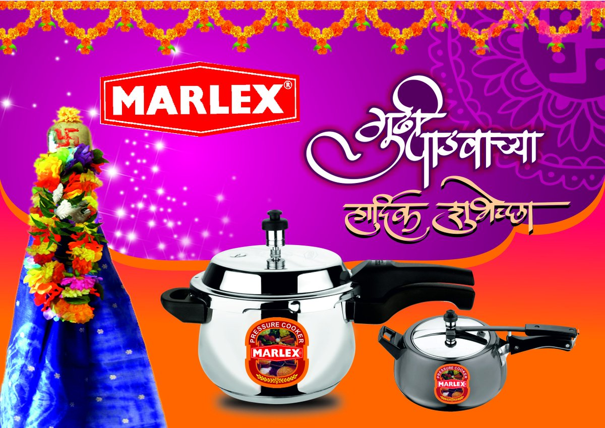 Marlex Products Limited