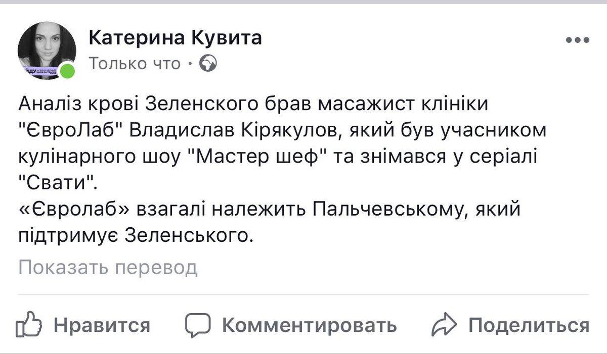 """""""ЧЕСНО"""" знову закликав Зеленського оприлюднити декларацію за 2018 рік - Цензор.НЕТ 1819"""